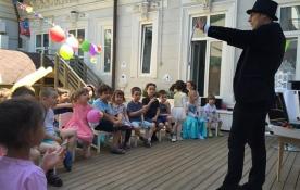 magician petreceri 8